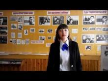 МБОО-Старокулаткинская средняя школа №1
